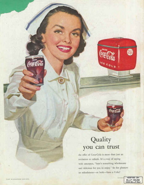 Always Coca-Cola!. Изображение № 15.