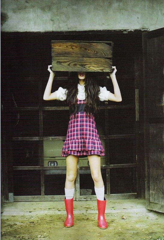 Яблочная ферма (Elle Girl Korea October 2007). Изображение № 7.