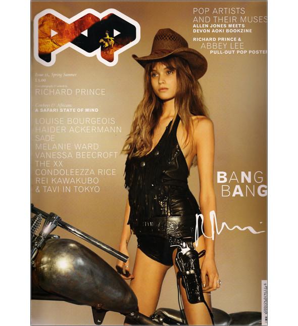 Новые обложки: Pop, Vogue, Elle, Bazaar, GQ. Изображение № 1.