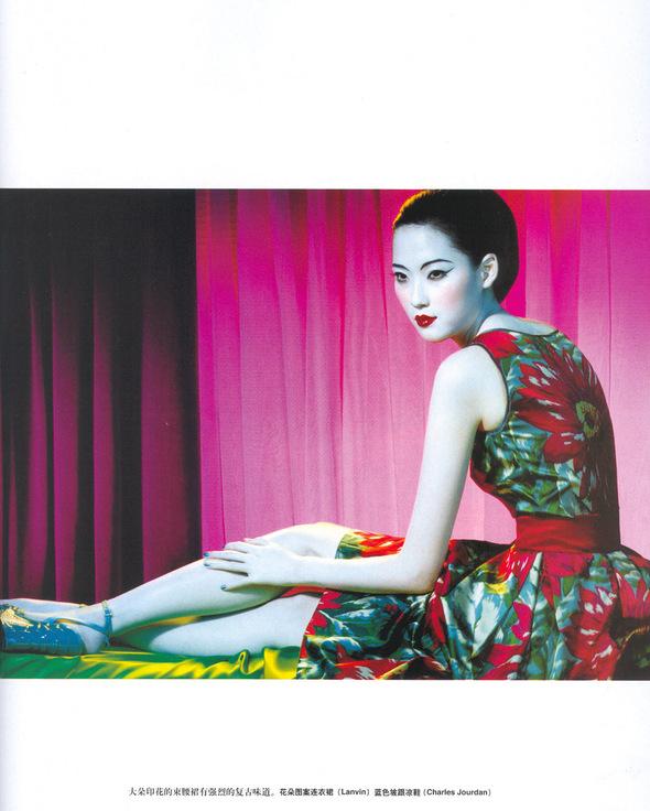 Цветная история ( China Vogue, Feb2006). Изображение № 3.