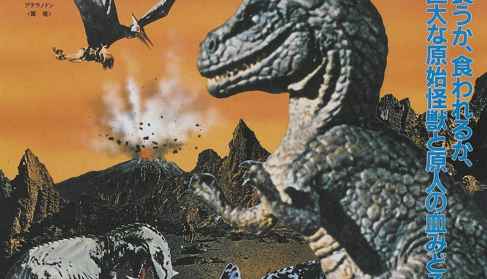Как менялись динозавры  в кино. Изображение № 4.