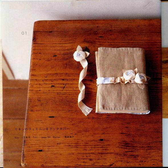Книга для книг. Изображение № 5.