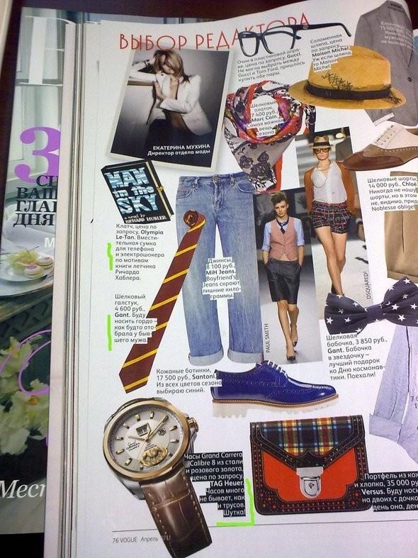 """""""Vogue"""" Апрель 2011. Изображение № 5."""