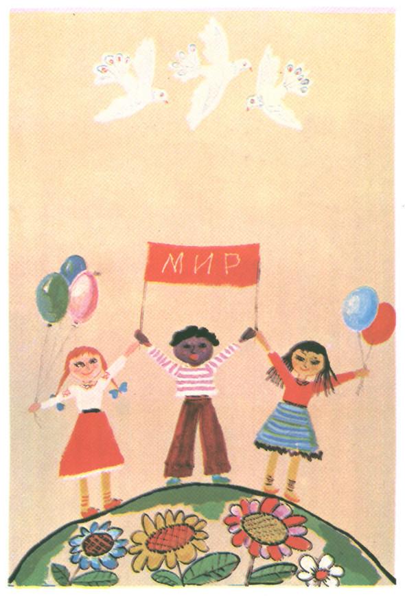 Искусство плаката вРоссии 1884–1991 (1985г, часть 5-ая). Изображение № 34.