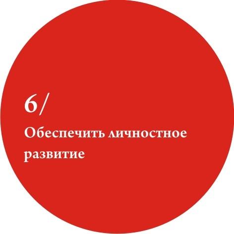 8 нововведений Москвы. Изображение № 8.
