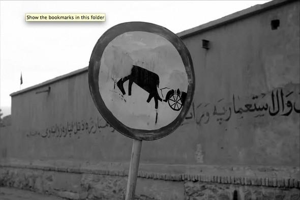 Талибан – ретушированная красота смерти. Изображение № 2.