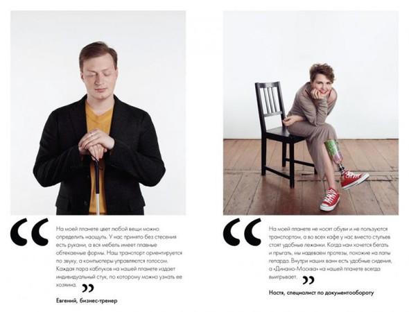 Bezgranitz Couture - 2012. Изображение № 1.