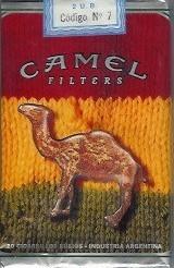 Уроки Camel. Изображение № 16.