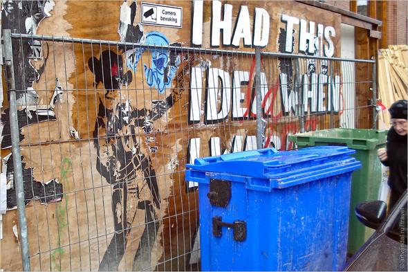 Стрит-арт и граффити Амстердама, Нидерланды. Изображение № 15.