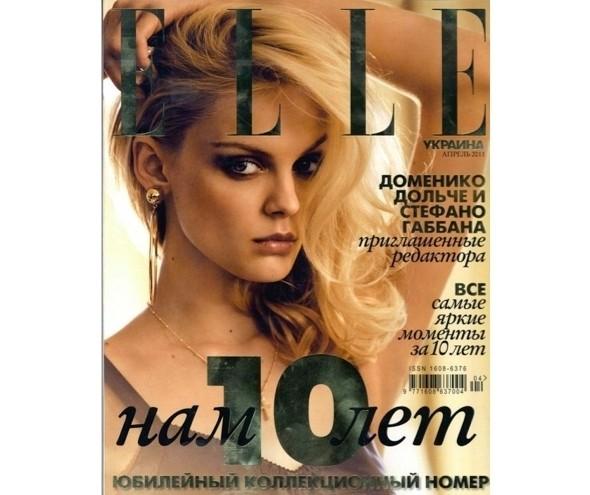 Изображение 2. Коллекция Dolce & Gabbana SS 2011 появилась на 42 обложках журналов.. Изображение № 8.