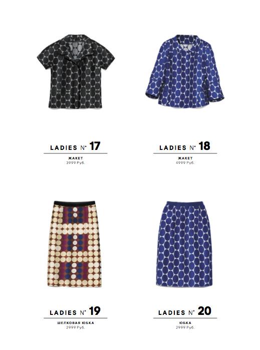 Кампания, лукбук и цены на коллекцию Marni at H&M. Изображение № 37.