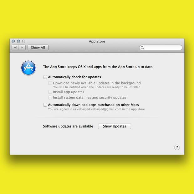 Как отключить раздражающие обновления Mac в 3 клика. Изображение № 4.