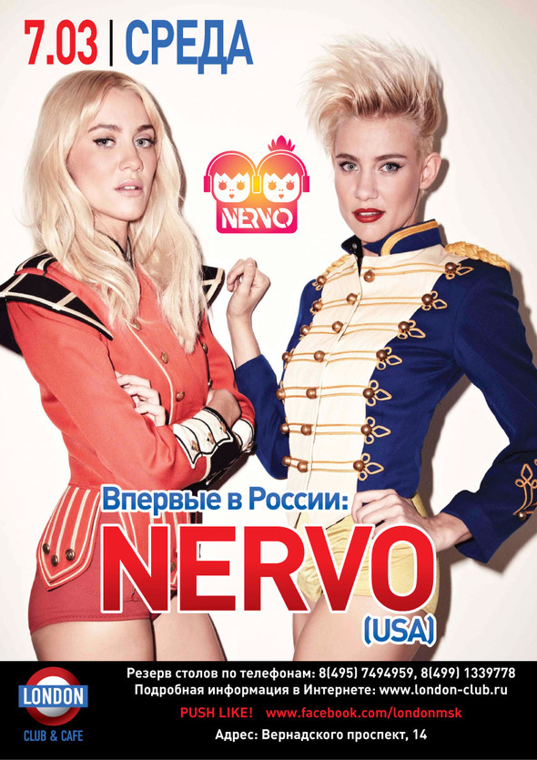 07.03 - NERVO (USA) Live @ London Club. Изображение № 1.