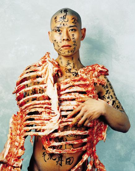 Чжан Хуань – икона современного китайского искусства. Изображение № 3.