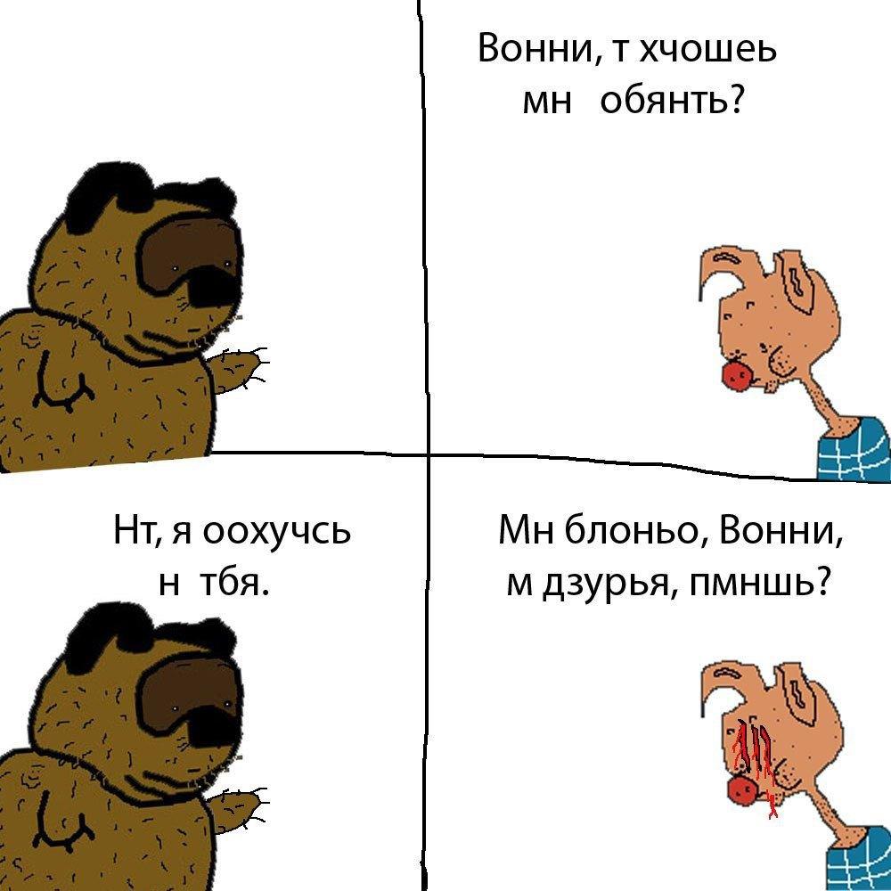 Мемы 2012. Изображение № 8.