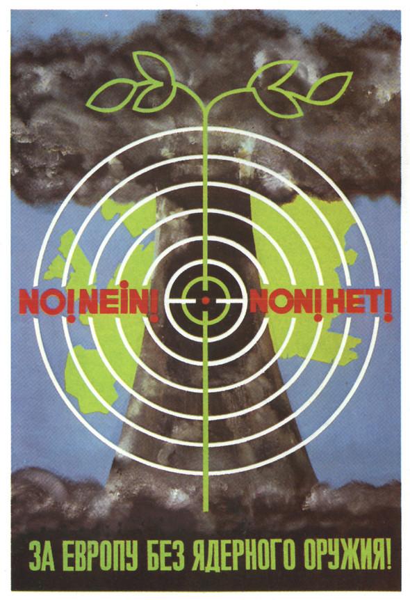 Искусство плаката вРоссии 1884–1991 (1985г, часть 4-ая). Изображение № 42.