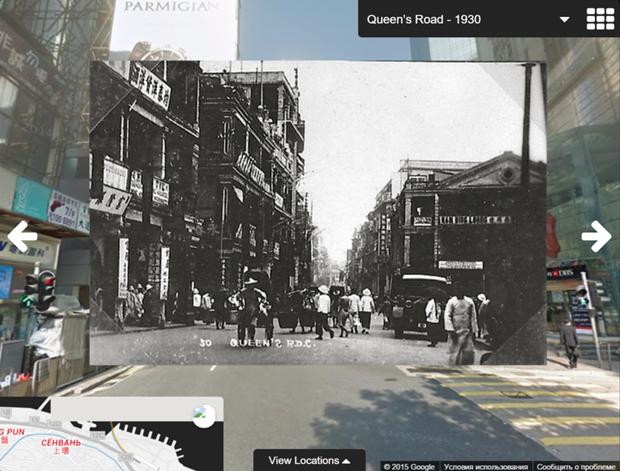 Первая дорога в городе, 1930. Изображение № 2.