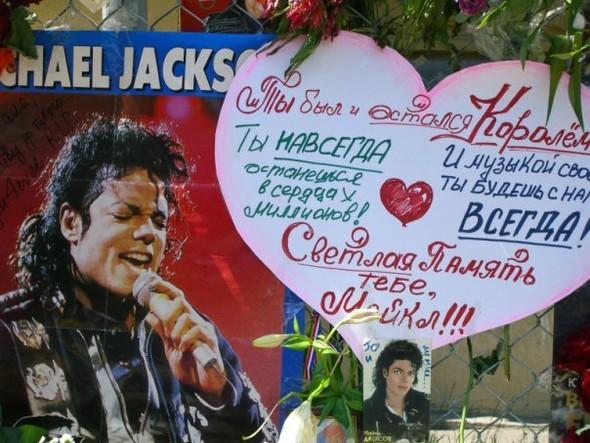 Панихида покоролю поп-музыки Майклу Джексону. Изображение № 31.