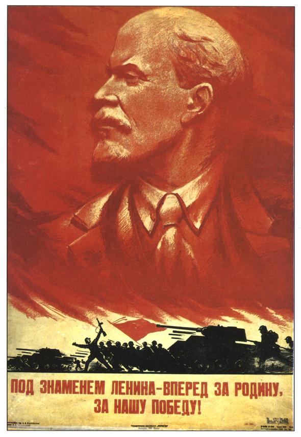 Искусство плаката вРоссии 1945–1953гг. Изображение № 10.