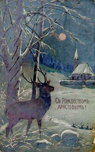 Новогодняя ирождественская открытка. Изображение № 17.