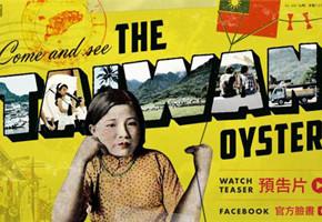 Превью SXSW 2012: Трейлер-гид по кинофестивалю. Изображение № 10.
