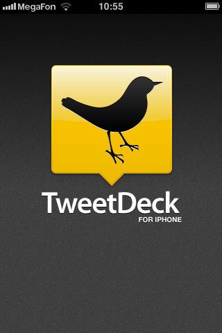 Полезные и не очень приложения для iPhone. Изображение № 12.