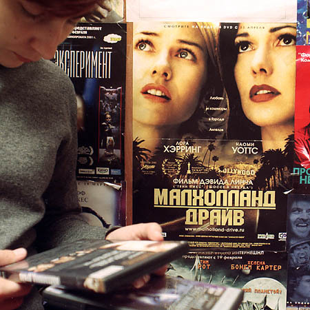 "Дмитрий Шубин ""FLASHBACK"" и""HOLLYWOOD"". Изображение № 15."