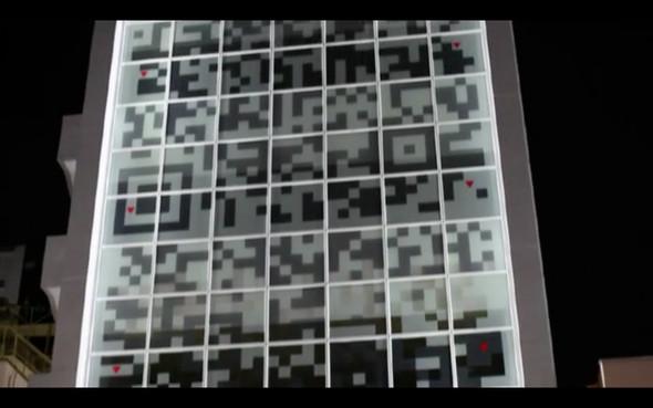 Изображение 25. 20 способов использования QR-кодов.. Изображение № 19.