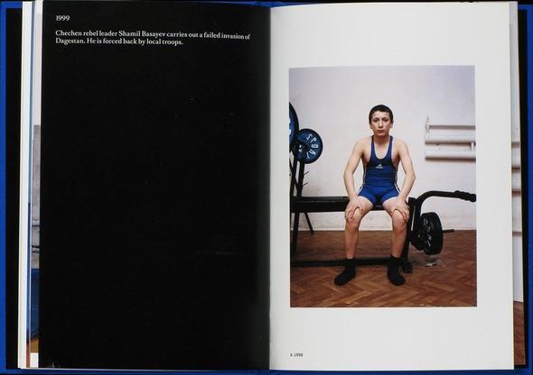 10 фотоальбомов о спорте. Изображение № 33.