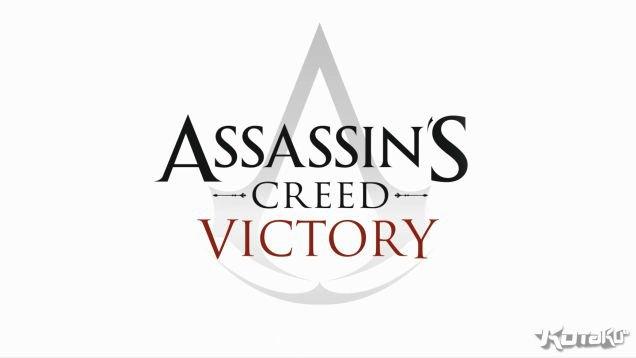 В Сеть «утекли» скриншоты новой Assassin's Creed. Изображение № 5.