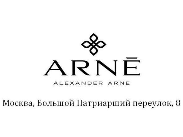 Ювелирный Дом Alexander Arne: официальный ювелирный партнер The Show b. Изображение № 1.