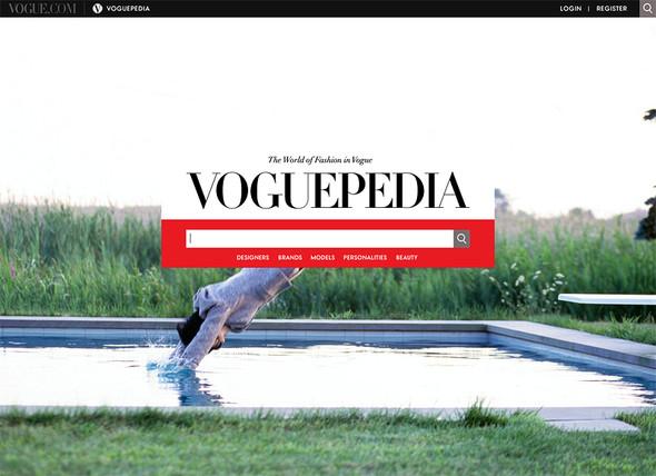 Voguepedia: новый сервис Vogue.com. Изображение № 1.