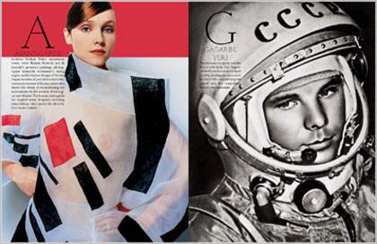 Эвелина Хромченко выпустила арт-альбом. Изображение № 9.