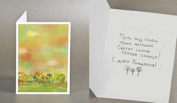 Авторские открытки Баловство. Изображение № 8.