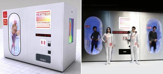 Vending Machines. Изображение № 19.