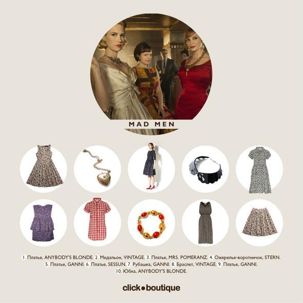 """Mad Men Женственные изгибы, насыщенные цвета, пышные юбки и осиные талии - рядом с """"Безумными мужчинами"""" устоят только настоящие женщины.. Изображение № 5."""