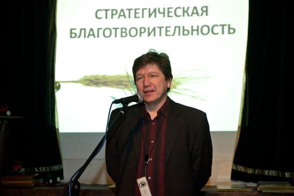 В Москве вручили авторскую премию «Гектары благотворительности». Изображение № 4.