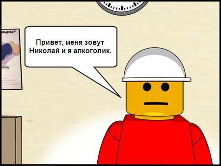 Lego-comics. Изображение № 2.