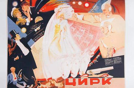 Oh, God! Russian movie posters!. Изображение № 11.