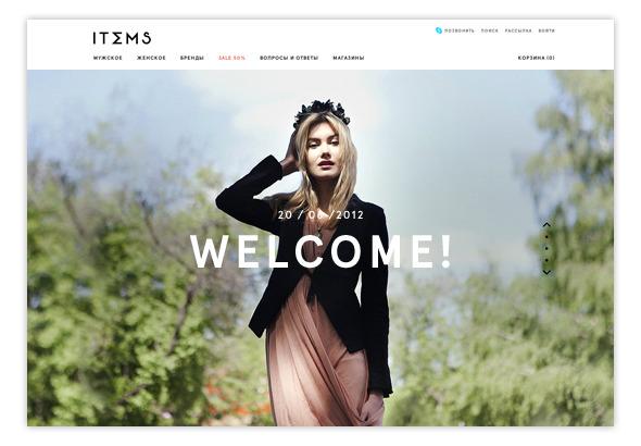 Новый интернет-магазин itemsarea.com. Изображение № 1.