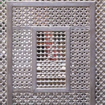 Изображение 1. Авангард от старейшего парфюмерного дома Герлен (Guerlain).. Изображение № 3.