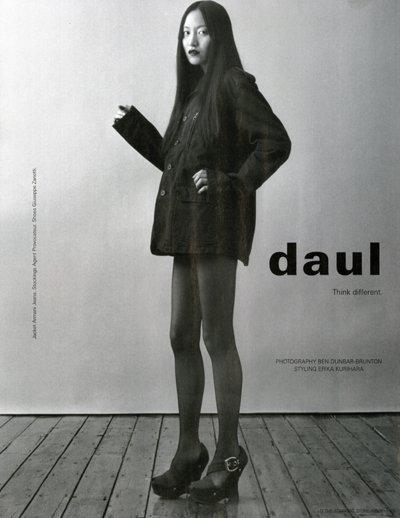 Top50. Девушки. Models. com. Изображение № 4.