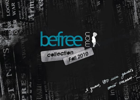 Befree man lookbook FW 2010. Изображение № 1.