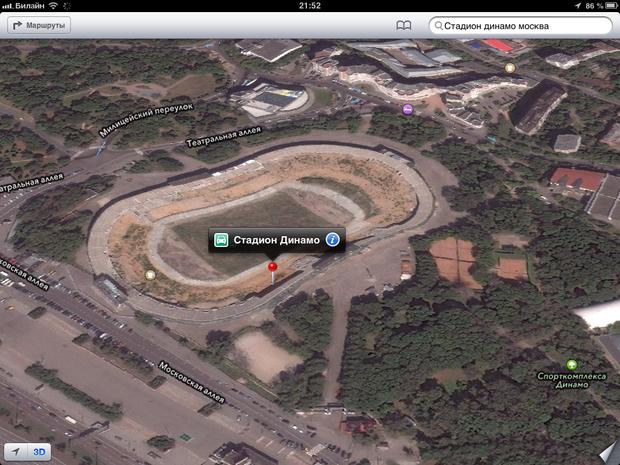 Что мы узнали из новых карт iOS 6 компании Apple. Изображение № 18.