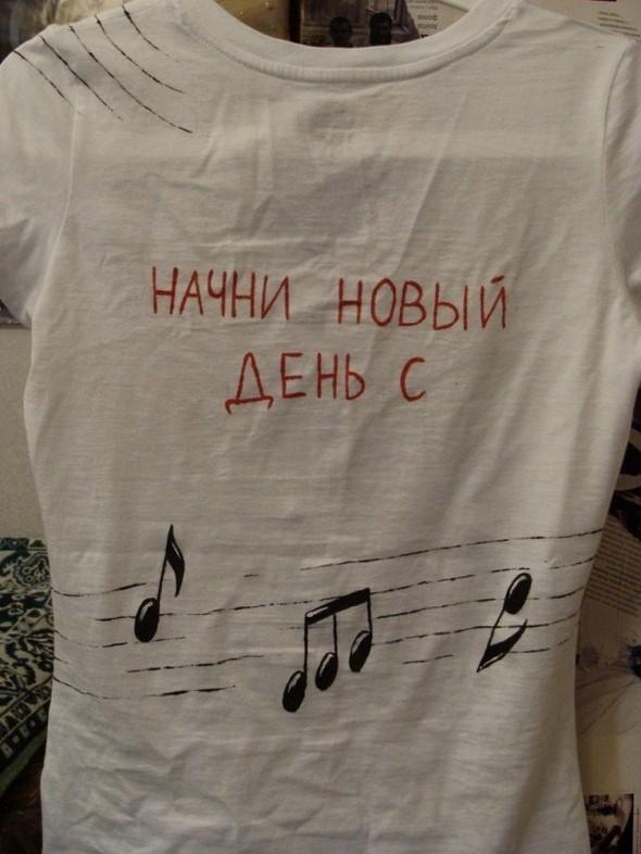 Уникальную футболку каждому!. Изображение № 18.