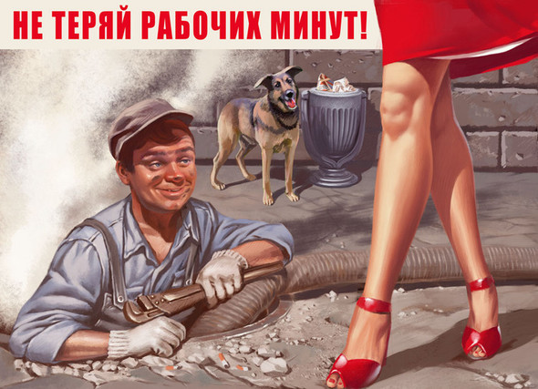 Советский пин-ап. Изображение № 27.
