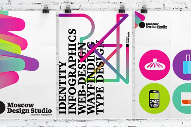 Илья Рудерман запустил свою дизайн-студию. Изображение № 1.