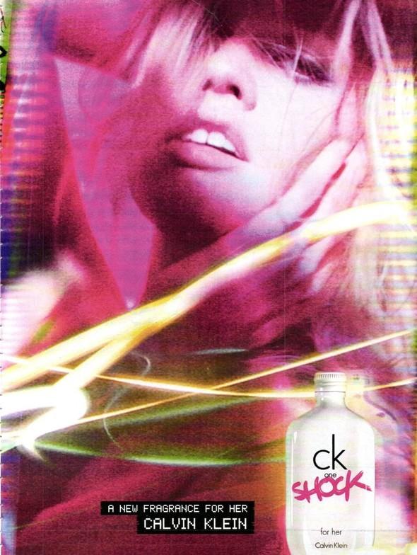 Бьюти-кампании: Jean Paul Gaultier, YSL, Ck One и другие. Изображение № 6.