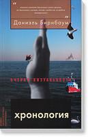 Букмэйт: Художники и дизайнеры советуют книги об искусстве, часть 2. Изображение № 48.