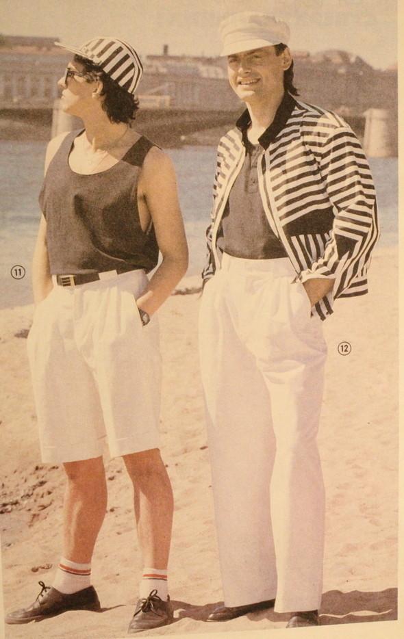 Изображение 1. Журнал мод 1990.. Изображение № 8.